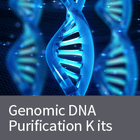 Purification kits for genomic DNA from a variety of sources, including tissue, formalin-fixed paraffin-embedded samples, blood, plants, soil, and food.