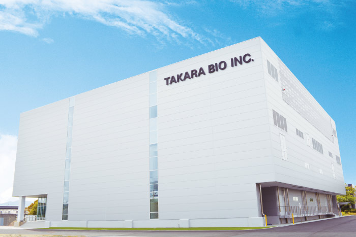 Takara Bio's award-winning GMP-compliant manufacturing facility in Kusatsu, Shiga, Japan.